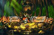 Примарні Пірати кращі демо